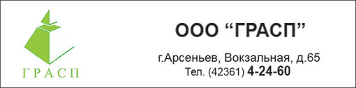 Грасп, ООО
