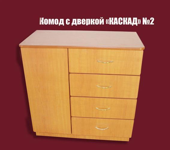 """Комод """"Каскад"""" №2, ООО """"Вилора"""""""