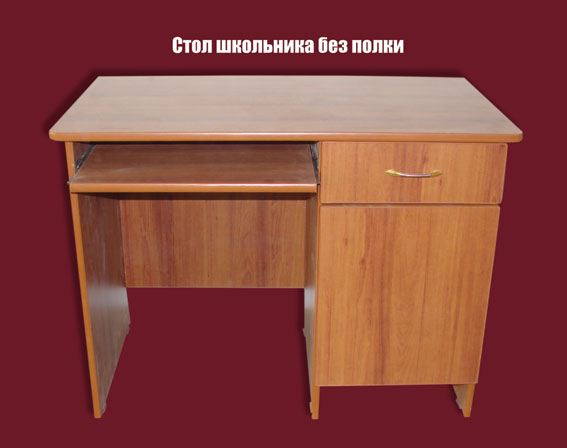 "Стол школьника №2, ООО ""Вилора"""