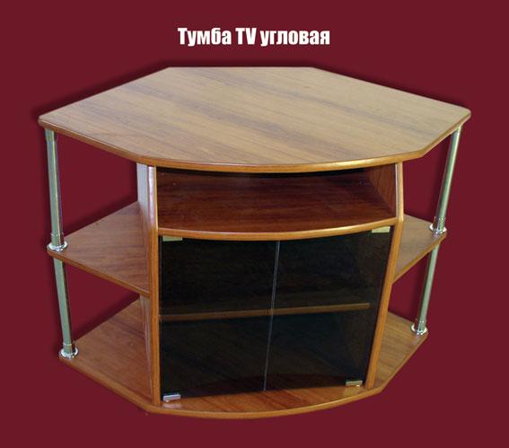 """Тумба ТV № 1, ООО """"Вилора"""""""